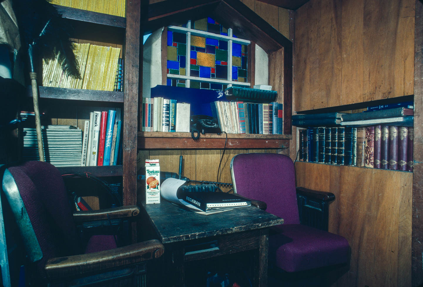 1-Office in the ark compound, Bergen Street at 14th Ave., Newark, 1986